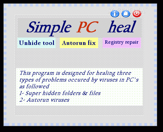 Simple Pc Heal кряк лекарство crack